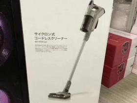 日本吸尘器