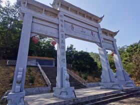 马水南山寺