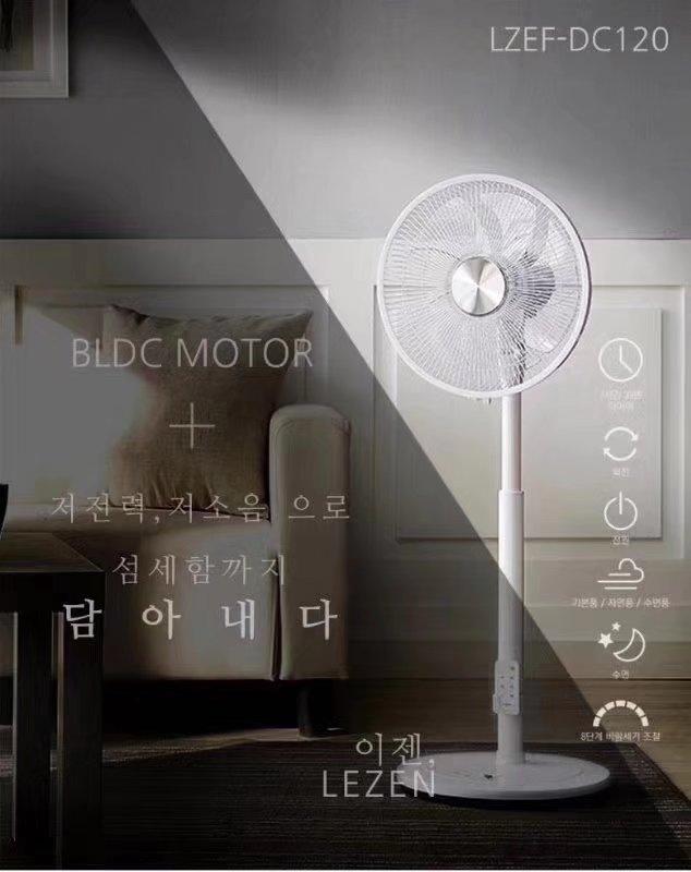 原单出口韩国直流变频风扇
