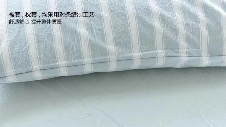 来自无印良品代工厂的水洗棉床用品