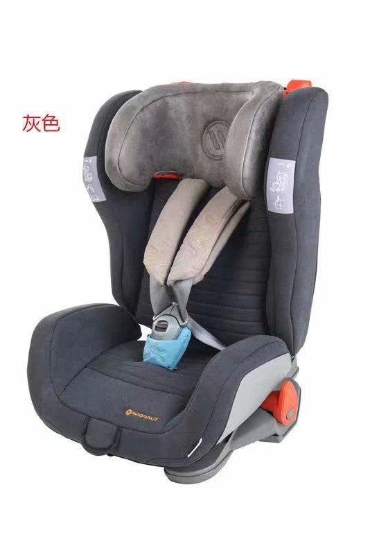爱为诺AVIONAUT 艾威尔儿童汽车安全座椅