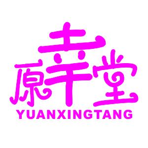 weinxin