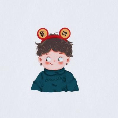 2020鼠年呆萌可爱情侣卡通小头像