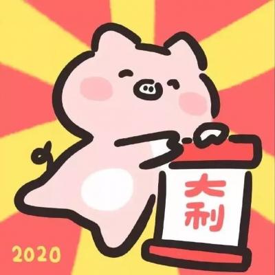 2020鼠年情侣头像可爱喜庆