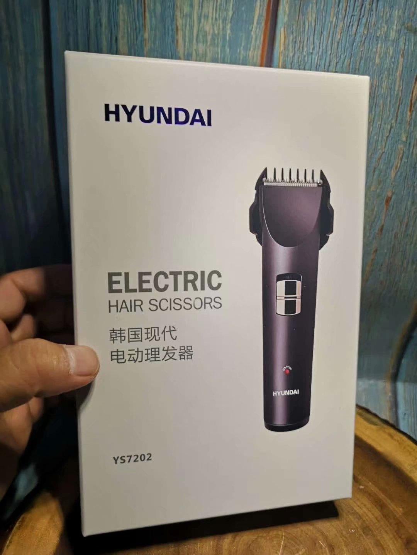 韩国现代HYUNDAI成人与儿童多功能电动理发器