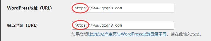 阿里云虚拟主机wordpress安装配置ssl(https)心得