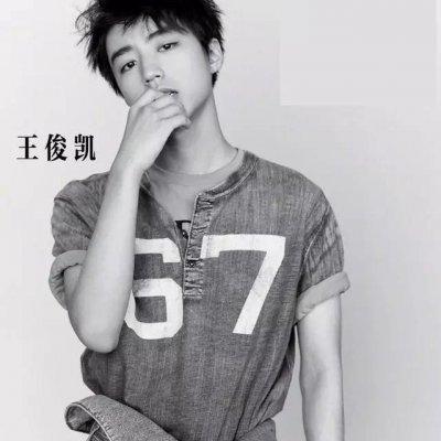 王俊凯头像帅气冷酷高清版