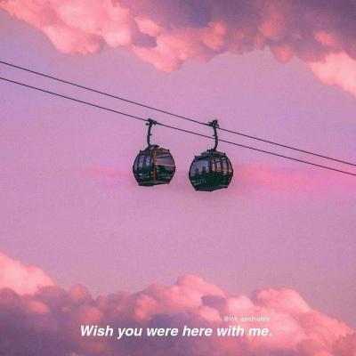 粉色系的浪漫的风景头像